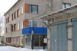 Здание филиала