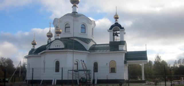 В поселке Барышево Выборгского района газифицирован Приход Свято-Успенского храма