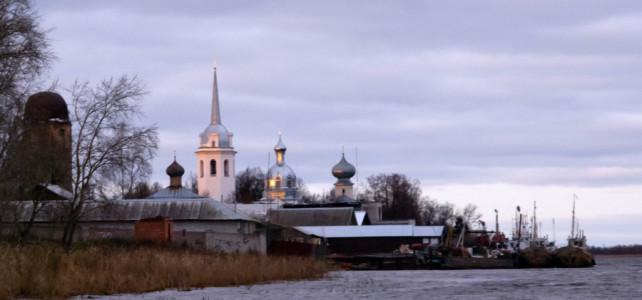 Начато строительство газопровода в д.Ивановский Остров